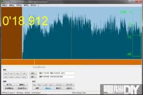 音訊剪輯軟體MP3DirectCut