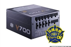 酷冷寧靜 能量魔方 Cooler Master V700W 電源供應器