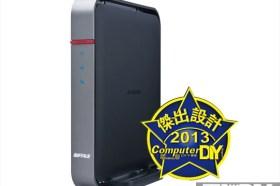 打造無線數位家庭 Buffalo WZR-1750DHP
