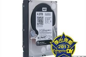 締造大容量硬碟的極速傳說! WD4003FZEX 4TB黑標硬碟