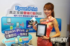 EPSON iPrint 2.0行動列印 一指搞定列印需求