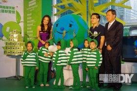Kingston地球天使與台北101綠荳兵共同環保愛地球