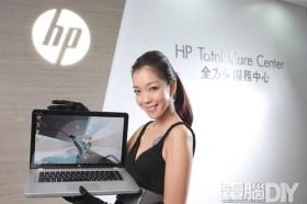 HP全方位服務中心 現身台北光華商圈