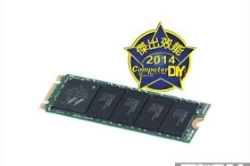 迅若奔雷 超越巔峰 Plextor M6e 256GB 固態硬碟