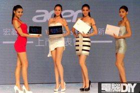 宏碁Win8新產品說明會