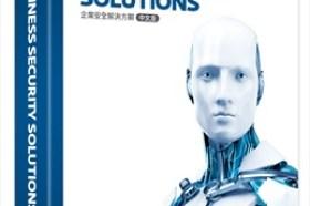 ESET防毒軟體提供企業客戶專業售後服務與客製化服務