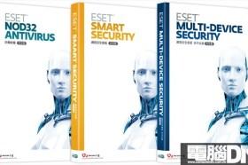 開學季!ESET防毒軟體守護您的電腦資訊安全