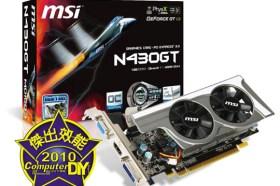 MSI N430GT 顯示卡