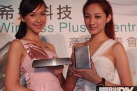 Seagate Wireless Plus 無線硬碟&Central共用儲存新品發表!