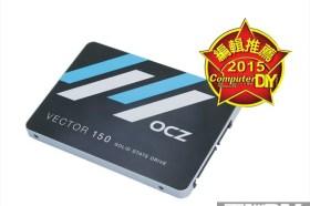 一芯入魂、精益求精 OCZ VECTOR 150 固態硬碟