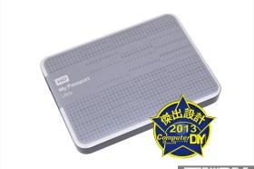 軟體與硬體的巧妙搭配 WD My Passport Ultra 隨身硬碟