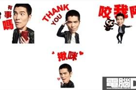 看華碩ZenFone 2最新廣告 免費下載蕭敬騰xZenny動態貼圖