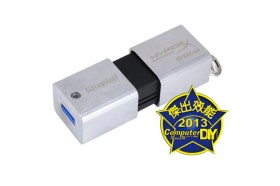 隨身攜帶的雷神之槌!?HyperX PREDATOR USB 3.0 512GB隨身碟