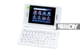 哈電族 A1600 mini青蘋機 電子辭典