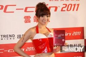 PC-cillin 2011雲端版上市
