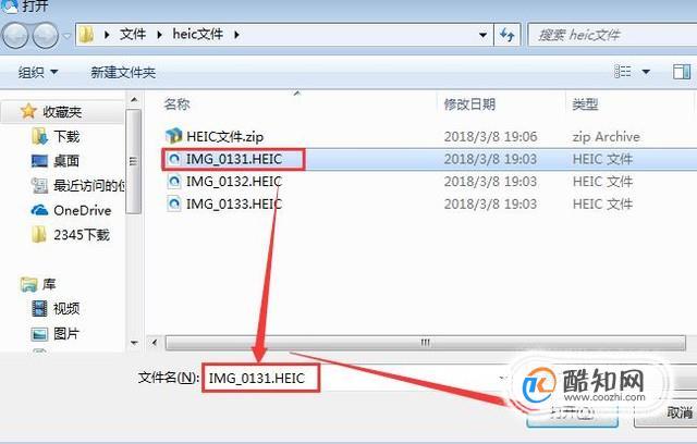 電腦HEIC文件格式怎么打開_酷知經驗網