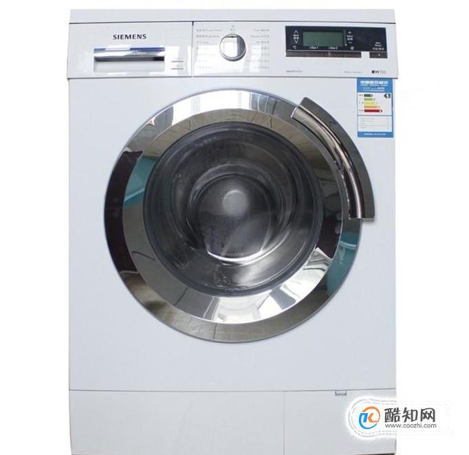 西門子滾筒洗衣機怎么清洗_酷知經驗網