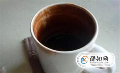 杯子里的茶垢清洗方法_酷知經驗網
