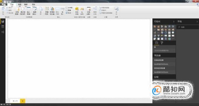 如何下載Power BI desktop 中文版?_酷知經驗網