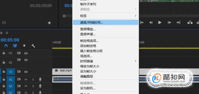 pr怎么把視頻速度放慢_酷知經驗網