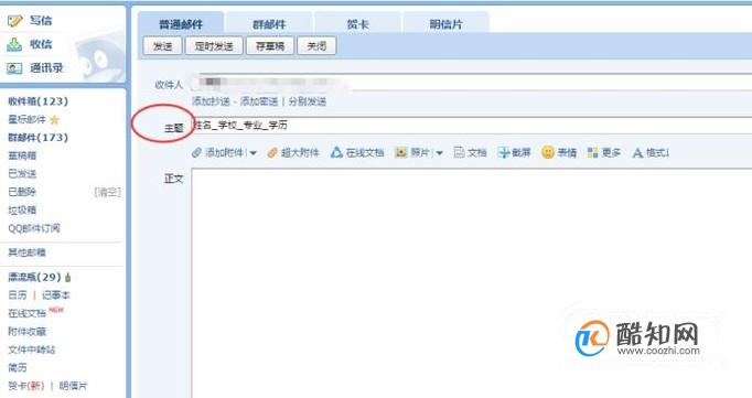 如何寫商務電子郵件_酷知經驗網