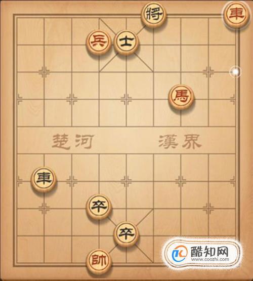 象棋中各棋子走法_酷知經驗網