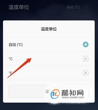 使用手機怎么將攝氏度轉換成華氏度_酷知經驗網