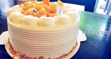 台中蛋糕‖梅笙蛋糕工作室芒果季來啦!內內外外都是滿滿芒果超迷人!
