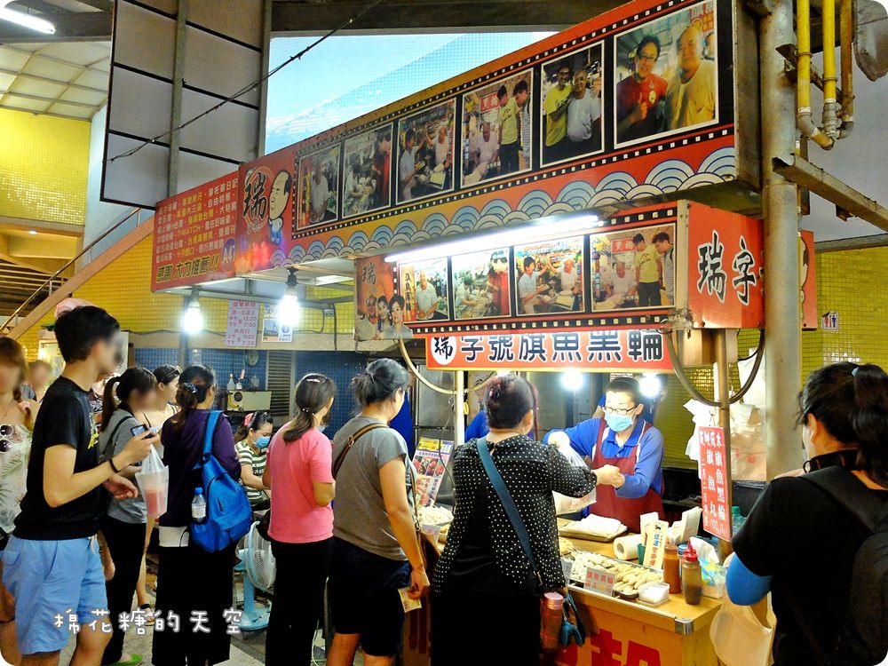 東港美食推薦  華僑市場必吃瑞字號現炸旗魚黑輪裡面有驚喜喔! - 棉花糖的天空