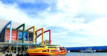 You don't know the windsurfing and local food at Donggong/ Little Liuqiu. Dapeng Bay E-Travel Tour Package Website