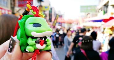 旅行青蛙到鹿港!手作Q版捏麵人超可愛還有現場教學喔!