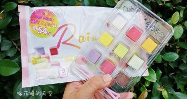 網紅必吃!韓國熱賣彩虹水果起司磚來台囉!全家限量獨賣中