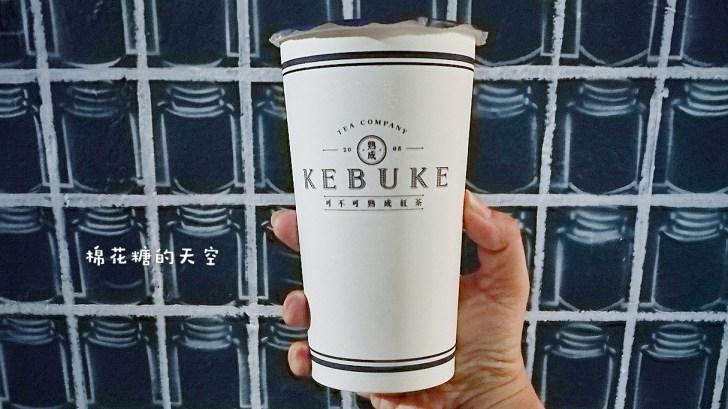20180321212542 38 - 台中也有藍晒圖!可不可紅茶無極限阿!