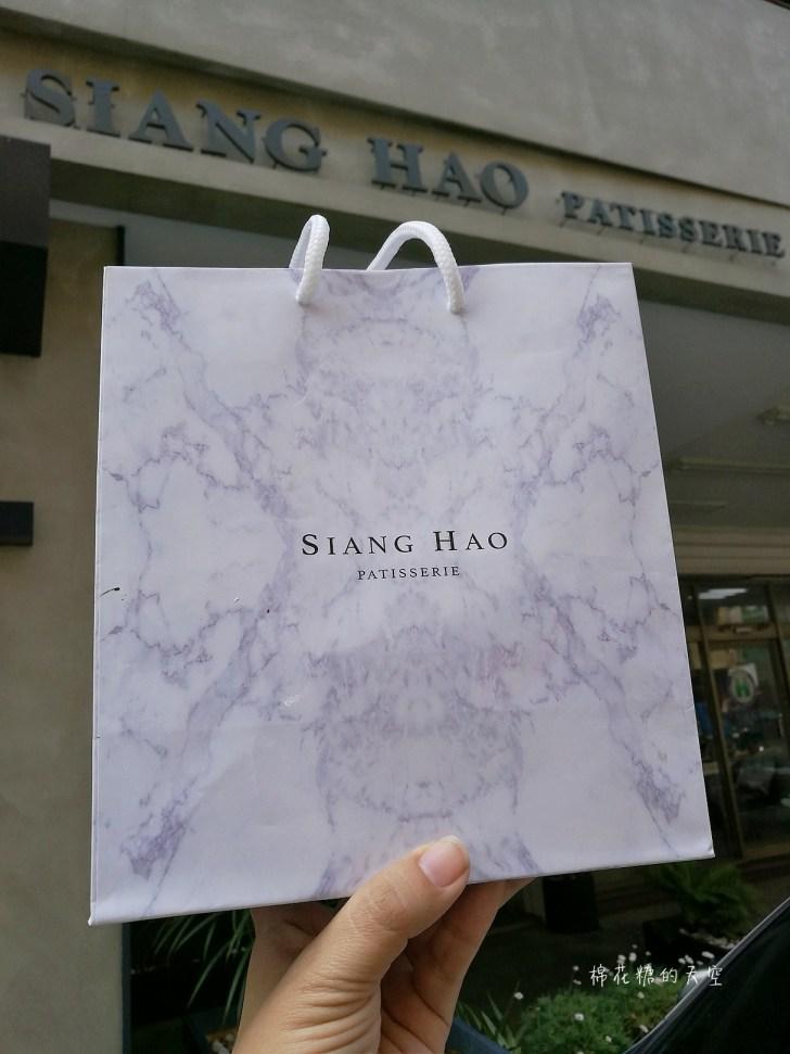 20180418222432 50 - Siang Hao · Pâtisserie・甜點,夏日西瓜,連吸管都可以吃喔!