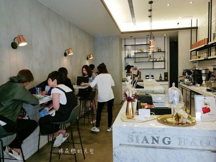 20180418222447 88 - Siang Hao · Pâtisserie・甜點,夏日西瓜,連吸管都可以吃喔!