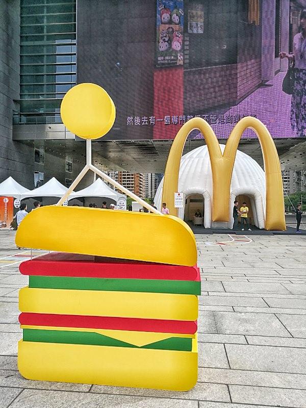 20180629164836 92 - 麥當勞徵才只有三天!麥當勞巨無霸薯條在台中出現了,錯過就沒了