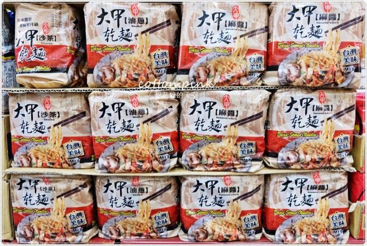 20180816120524 64 - 熱血採訪│台灣e食館餅乾、飲料、泡麵什麼都有!來幫好兄弟傳好料!