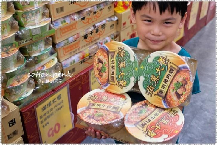 20180816120530 97 - 熱血採訪│台灣e食館餅乾、飲料、泡麵什麼都有!來幫好兄弟傳好料!