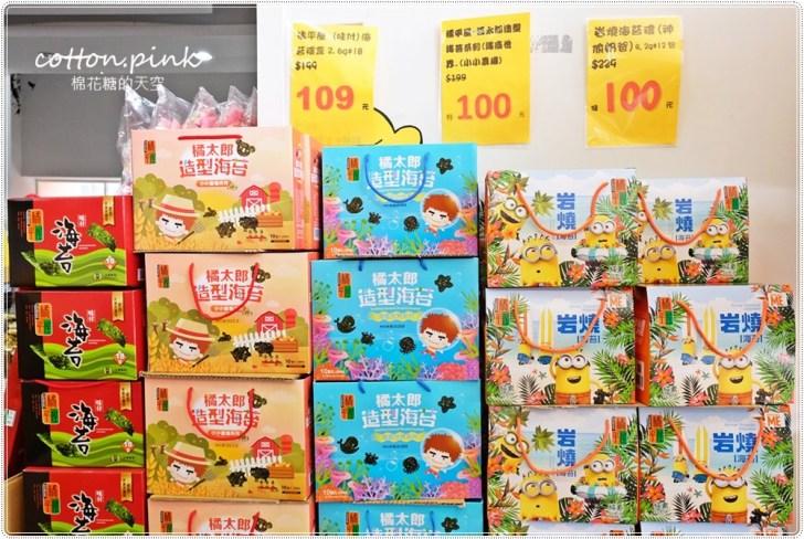 20180816120540 81 - 熱血採訪│台灣e食館餅乾、飲料、泡麵什麼都有!來幫好兄弟傳好料!