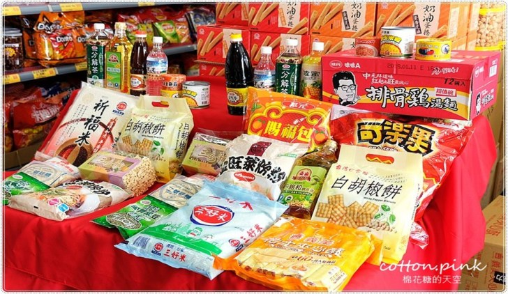 20180816151835 52 - 熱血採訪│台灣e食館餅乾、飲料、泡麵什麼都有!來幫好兄弟傳好料!