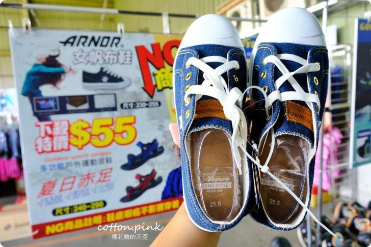20181109092453 89 - 熱血採訪 NG牛仔帆布鞋55元、卡通兒童拖鞋60元、童鞋換季三雙只要500元!大雅童鞋特賣快來搶便宜