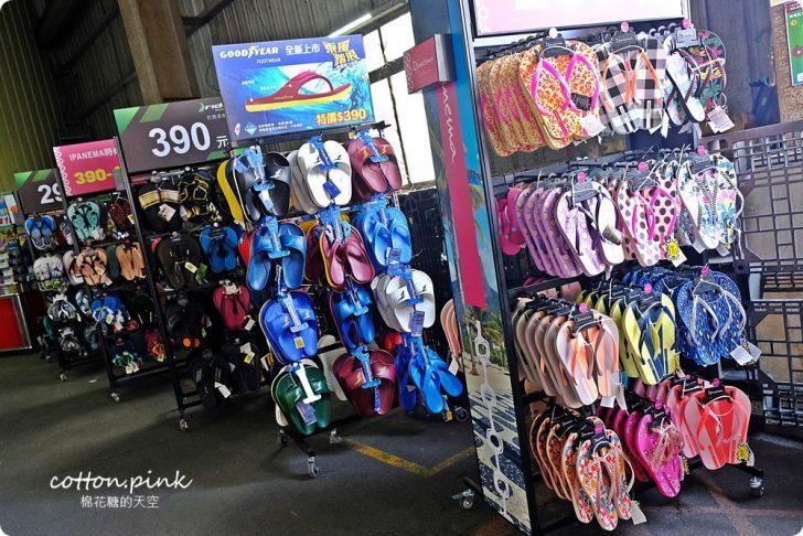 20181109092515 23 - 熱血採訪 NG牛仔帆布鞋55元、卡通兒童拖鞋60元、童鞋換季三雙只要500元!大雅童鞋特賣快來搶便宜