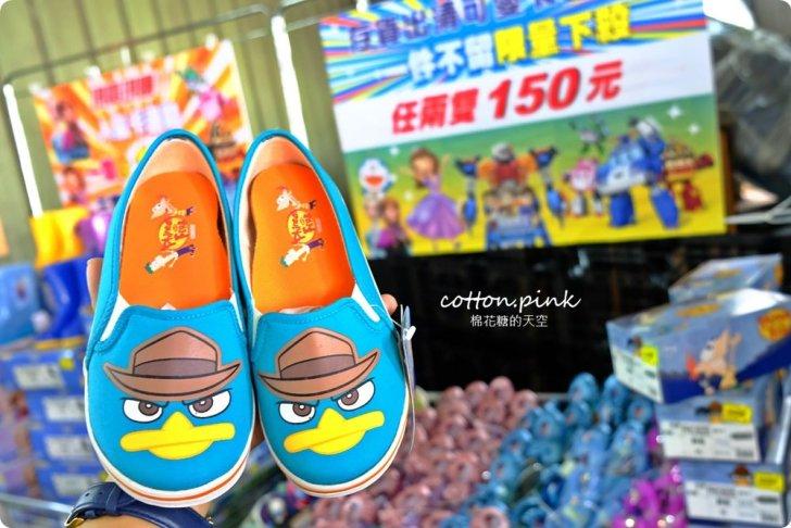20181109092605 5 - 熱血採訪 NG牛仔帆布鞋55元、卡通兒童拖鞋60元、童鞋換季三雙只要500元!大雅童鞋特賣快來搶便宜