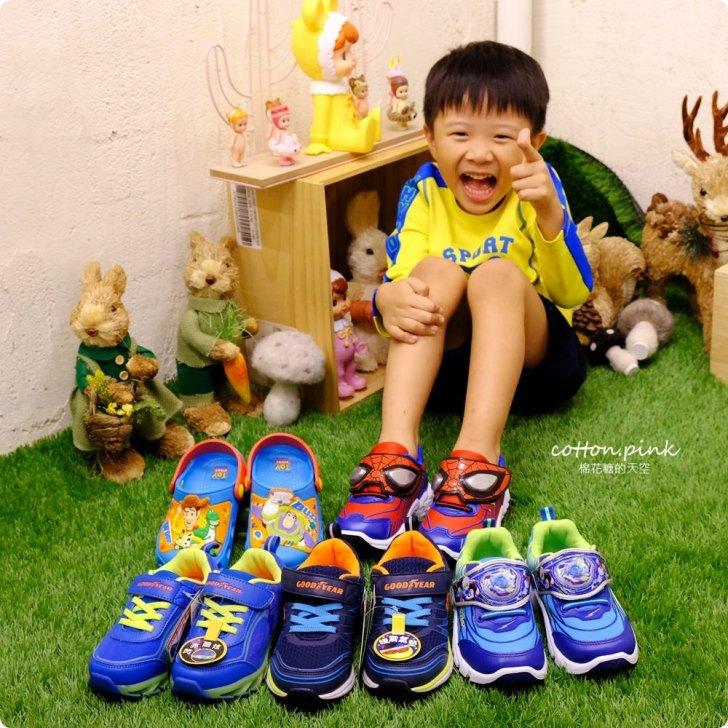 20181109092723 5 - 熱血採訪 NG牛仔帆布鞋55元、卡通兒童拖鞋60元、童鞋換季三雙只要500元!大雅童鞋特賣快來搶便宜