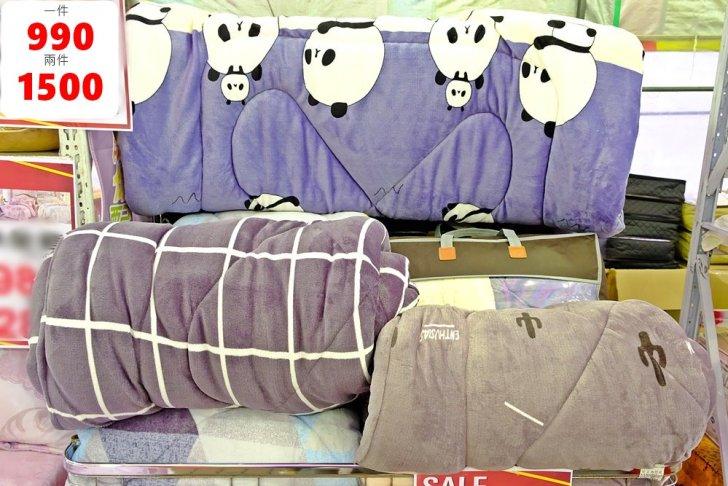 20181127122055 84 - 熱血採訪|超美歐式緹花床包組買就送舒柔羊毛被!周日限定3M天絲兩用被床包組下殺2折!