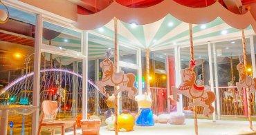 台中粉紅全家情人店晚上拍照更夢幻!二樓旋轉木馬佐情人橋畫面滿滿粉紅泡泡~