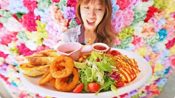 20190301054133 66 - 台中美術園道美食、餐廳、早午餐、甜點、周邊小吃懶人包