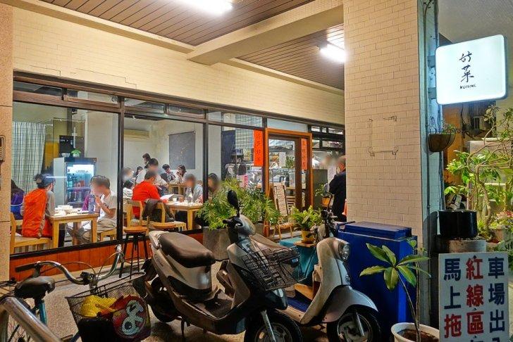 20190306202812 82 - 台中新商圈-模範街美食初整理,文青風、網美店、傳統小吃、異國料理通通有,這篇快收藏~~