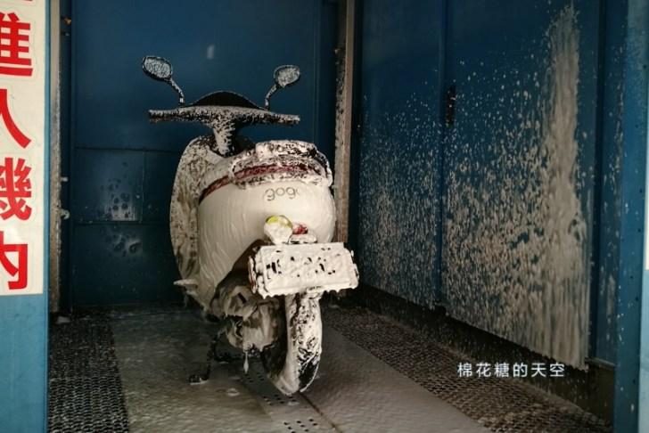 20190328223447 86 - 機車不用自己洗~台中一中旁自動洗車摩托車也能用!記得先看使用說明唷~