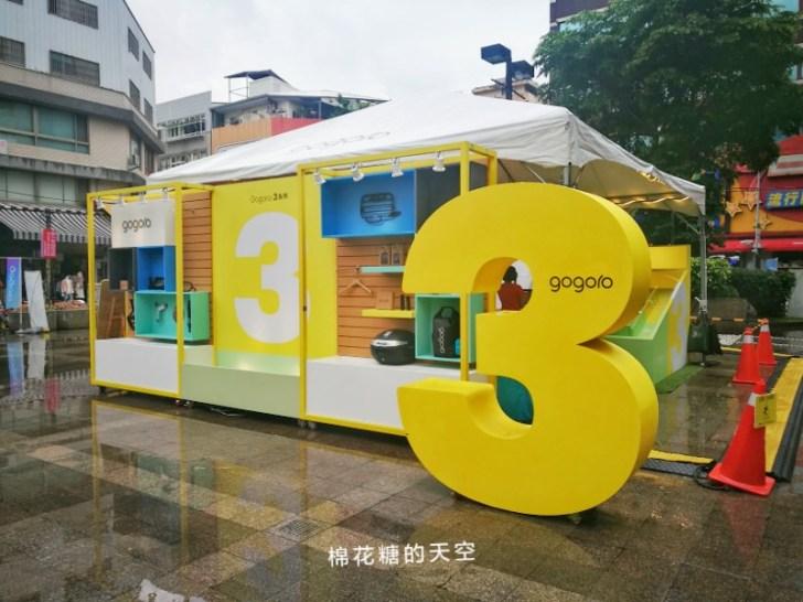 """20190517212808 72 - 最新Gogoro 3繽紛市集到台中啦!號稱""""本人比照片好看?!"""""""